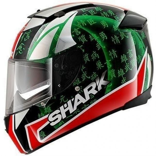 SPEED R 2 SYKES